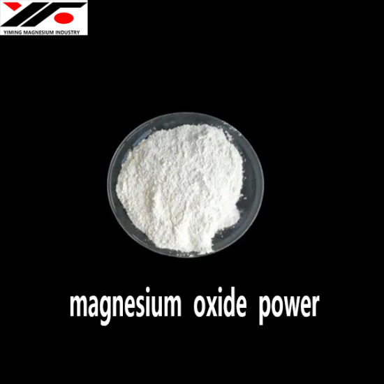 85% Magnesium Oxide White Powder for Industrial Use