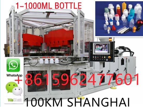 High Quality Automatic LDPE/HDPE Plastic Bottle Molding Moulding Machine