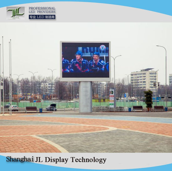 P5 Outdoor Full Color Adverstising LED Sign Video Wall for Fixed Installation