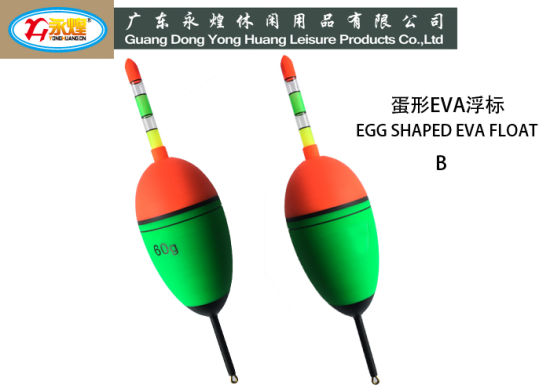 Egg Shaped EVA Fishing Float (A type and B type) pictures & photos