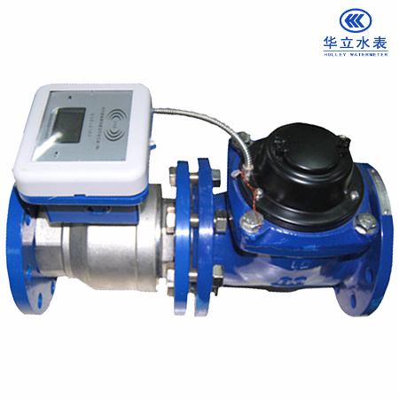 Large Caliber Prepaid Woltmann Water Meter (LXL-40E~LXL-200E)