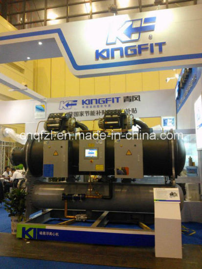 The Six Generation of Frequency Magnetic Levitation Centrifugal Chiller for Mushroom Cultivation pictures & photos
