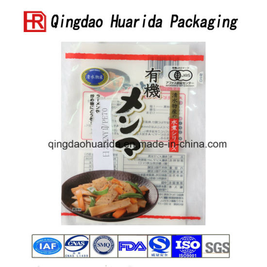 Custom Logo Printed Snack Food Packaging Bags pictures & photos