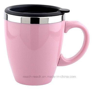 Coffee Mug, Stainless Steel Travel Mug (R-2205)
