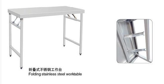 Telescopic Folding Stainless Steel
