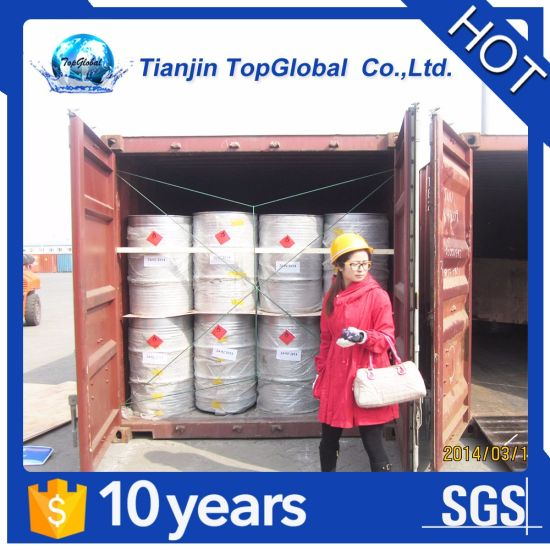 ISO Tank or drum packaged DMDS petroleum catalyst