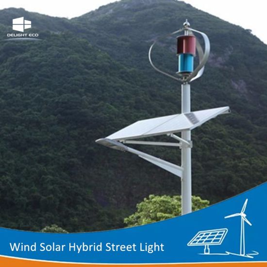 China Delight Vertical Wind Mill Solar LED Street Light Pole