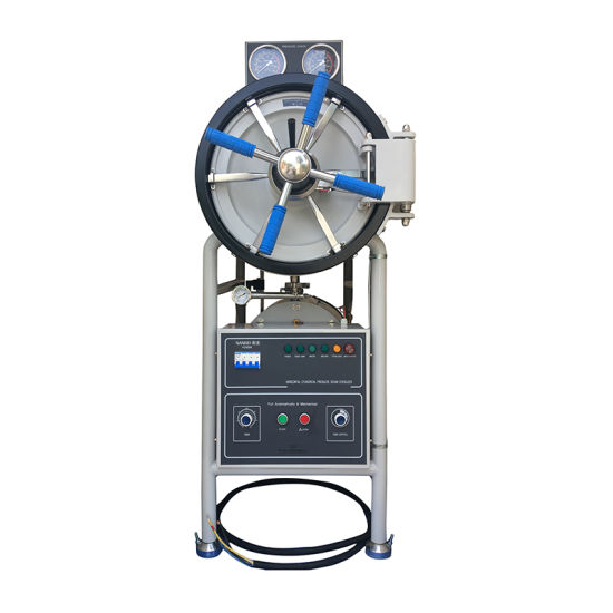 China 400L Horizontal Cylindrical Steam Sterilizer Ce Approved