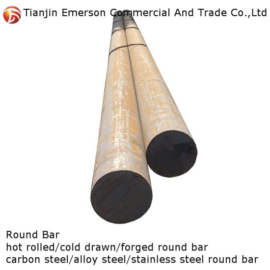 Hot Rolled AISI 1045 #45 Carbon Steel Round Bars