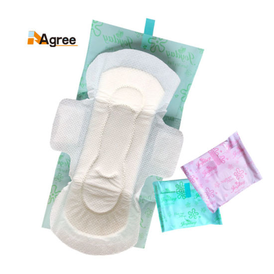 Wholesale Disposable Maxi Pad Free Sample Female Sanitary Towel