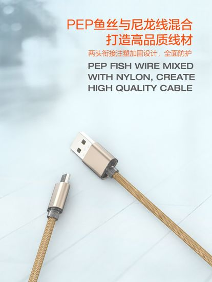 Wholesale Mobile Phone Cables Withusb Fast Charging Data Adapter for Android /Samsung /iPhone