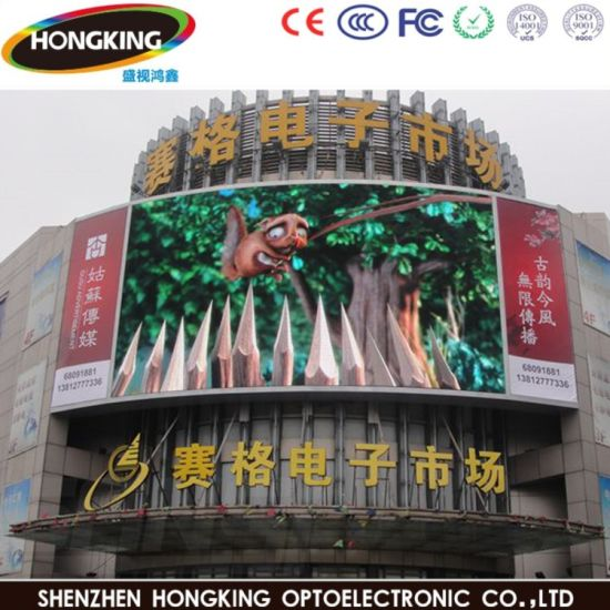 Full Color LED Display of Outdoor P5 with High Resolution pictures & photos