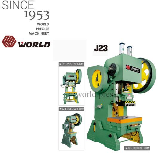 China 100 Ton Inclinable Single Point Sheet Metal Stamping