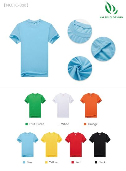 Custom Cheap Price T-Shirts with Printing Your Own Logo pictures & photos