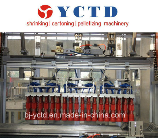 Aseptic Brick Carton Filling Machine (YCTD-YCZX-20K) pictures & photos