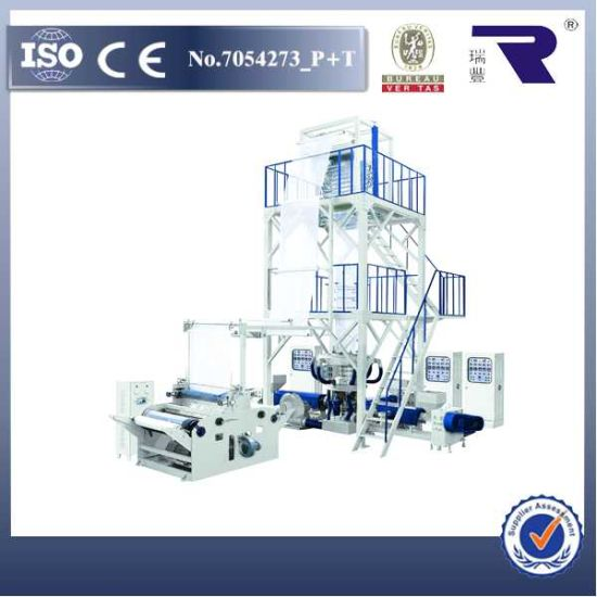 Sj-*3 Three -Layer Common Extrude PE Film Blowing Machine