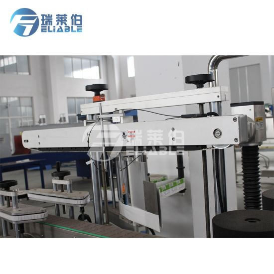Automatic Double Sides Labeling Machine for Round Flat Bottle Adhesive Labeler pictures & photos