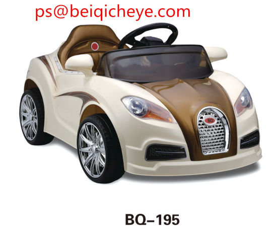 Kids Electric Toys Ride on Car