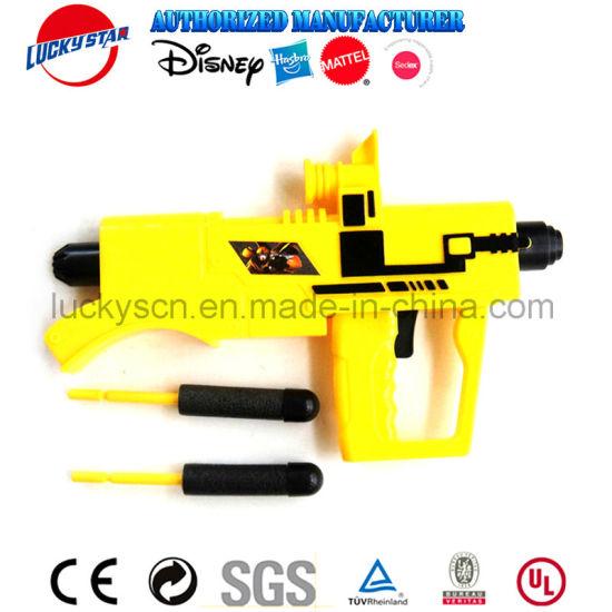 Rocket Artillery Gun Plastic Toy for Kid Promotion