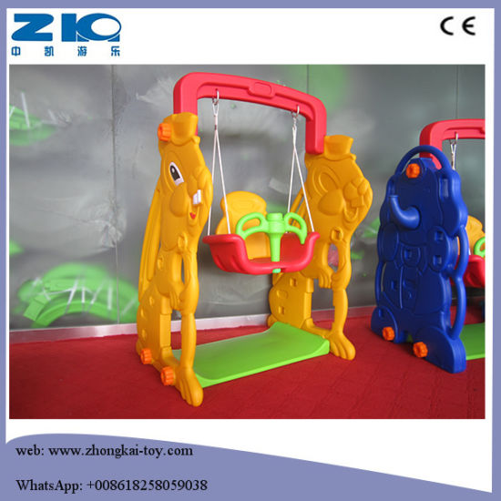 China Indoor Playground Bear Plastic Slide and Swing Set for Kids ...