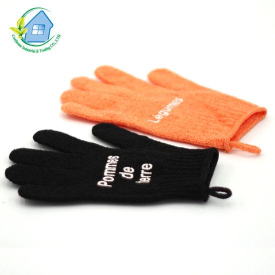 Bathroom Assorted Shower Exfoliating Gloves Body Cleaning Massage Gloves 2015