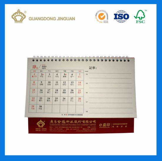 China Desk Wall Paper Planner Calendar 2018 With Custom Design