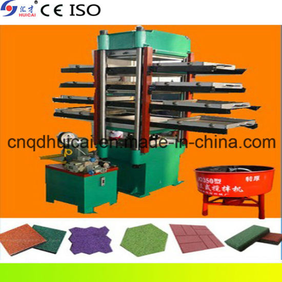 Xlb 550X550X4 Rubber Tile Making Machine Brand Huicai pictures & photos