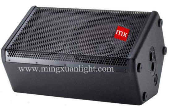 Hi-Fi Woofer Mrx512m Professional Stage Speaker