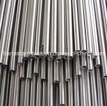 Supply High Quality and Favorable Price Aluminum Alloy Pipe/Tubes pictures & photos
