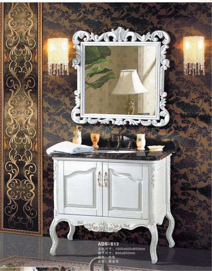 China Solid Wood Bathroom Cabinet