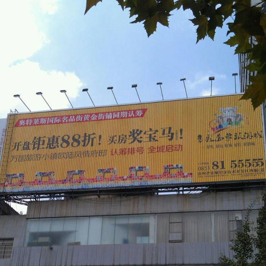 Roof Top Advertising Large Size Billboard for Sale pictures & photos