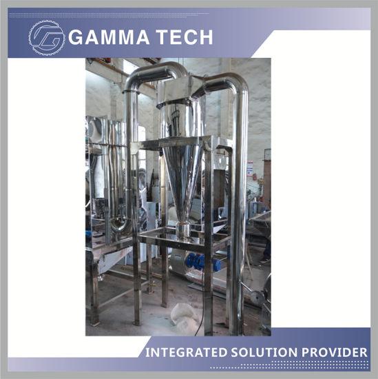 High-Speed Turbine Pulverizer Machine for Food Industry