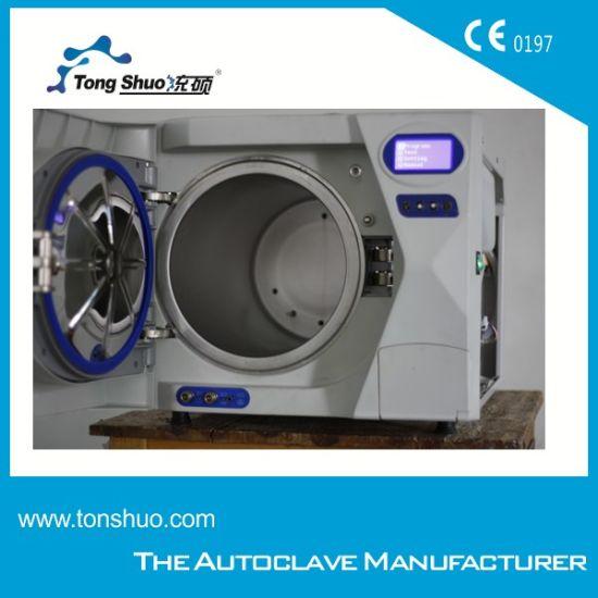 China High Pressure Steam Tattoo Sterilizer (14B+) - China Machine ...