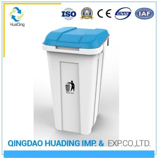 50L Light Weight Plastic Injection Molding Trash Can with Lid pictures & photos