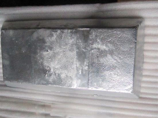 Factory Supplier of Price 99.995% Zinc Ingot