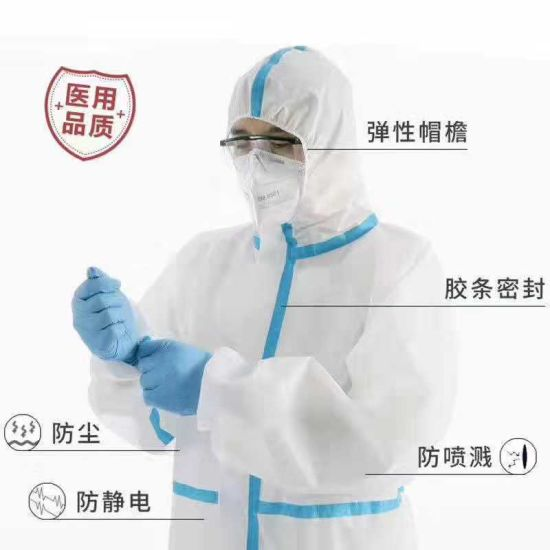 Ce FDA Medical Isolation Nonwoven Clothing Medical Protective Suit Disposable Coverall pictures & photos