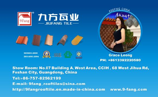 Ceramic Clay Roman Roof Tiles Factory Supplier Made in China-Guangdong Province pictures & photos