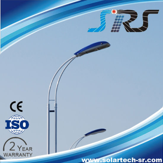 50W Solar LED Street Light with CE and RoHS (YZY-LL-110) pictures & photos