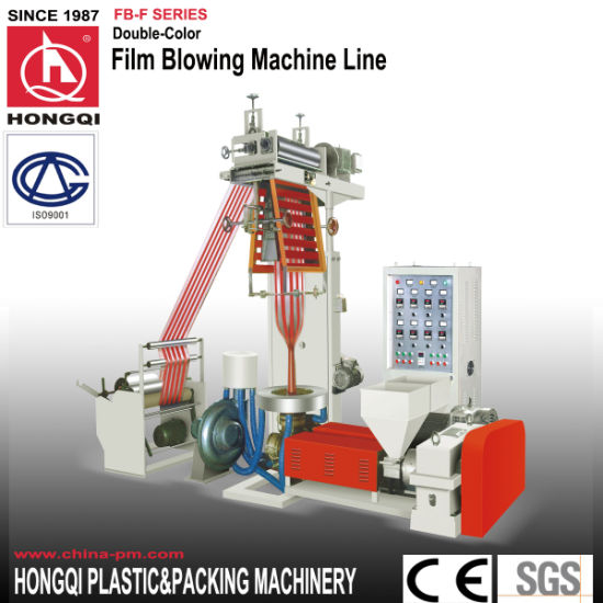 Double Color LDPE/HDPE Film Blowing Machine