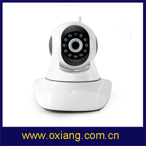 360 Degree Auto WiFi IP Camera pictures & photos
