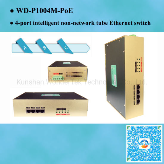 WD-P1004M-PoE 4-port intelligent non-network tube Ethernet switch for industrial communications