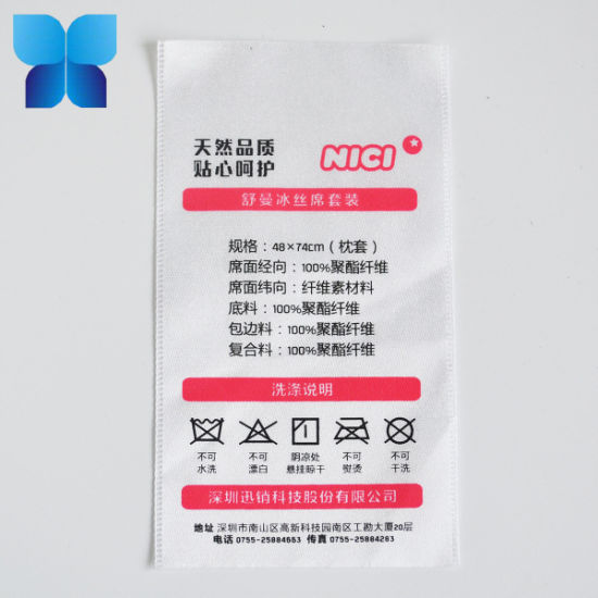 Low Cost Washing Symbols Care Printing Label
