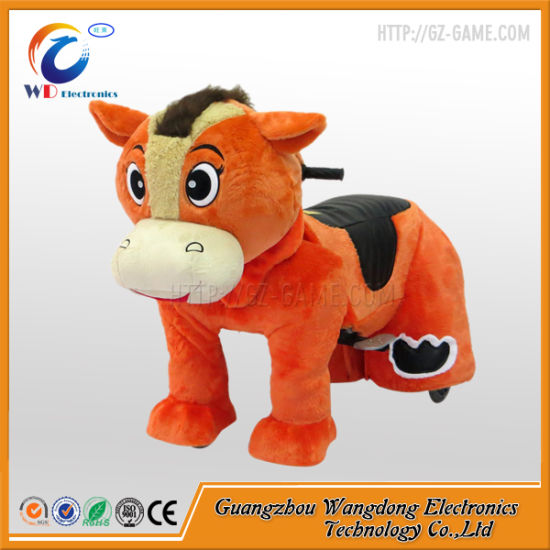 Coin Operated Plush Animal Rides with Battery pictures & photos