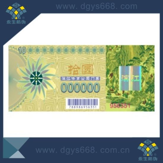 Anti Copy Watermark Paper and Hot Stamping Hologram Ticket