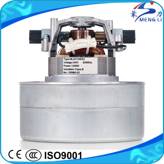 1600W AC Double Stage Vacuum Cleaner Motor Price (ML-ES2) pictures & photos