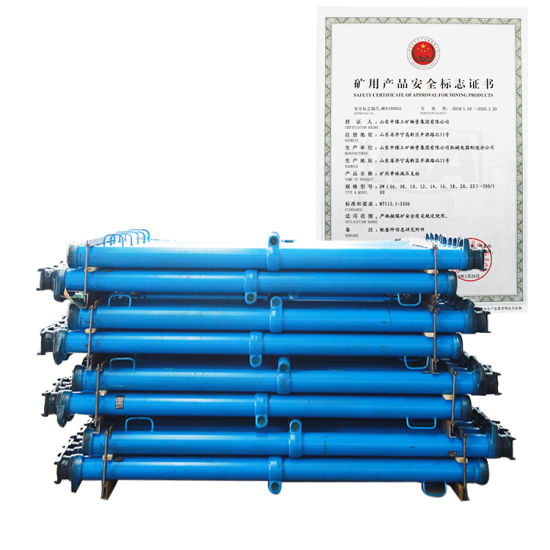 Hydraulic Props for Coal Mining Steel Prop Dw Series Hydraulic Support