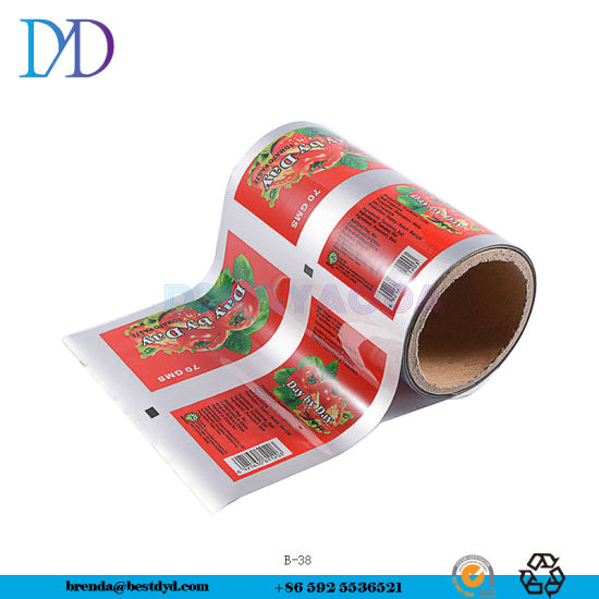 Customized Printing Of Various Types Of Labels China Kraft