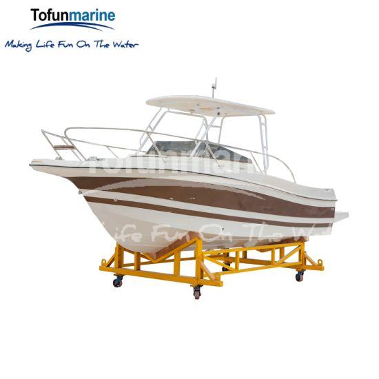 7.62m/25feet Fishing Boat/Fiberglass Boat/Power Boat/Speed Boat/Yacht/Cabin Boat/Motor Boat
