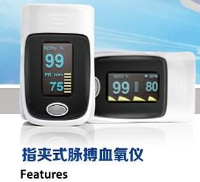 Medical Diagnostic Finger Pulse China Pulse Oximeter Fingertip SpO2