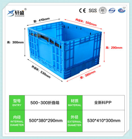 Folding Plastic Storage Box / Container for industrial & Domestic Use pictures & photos